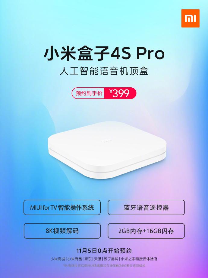 Xiaomi Mi Box 4S Pro: Επίσημα με υποστήριξη 8K και μνήμη 16GB
