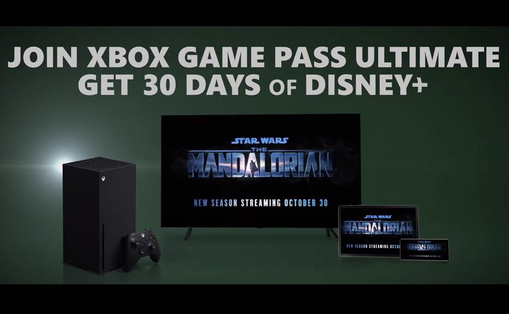 Disney+ και Xbox Game Pass Ultimate ενώνουν τις δυνάμεις τους