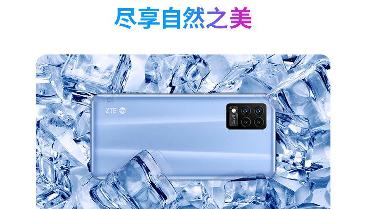 ZTE Blade 20 Pro 5G: Επίσημα με κάμερα 64MP και κυρτή AMOLED οθόνη