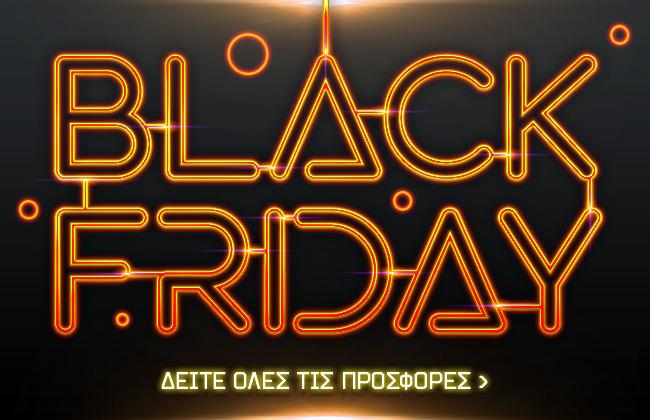 Crazy Sundays Black Friday 2020 Edition: Οι προσφορές που ξεχωρίσαμε από το e-shop.gr