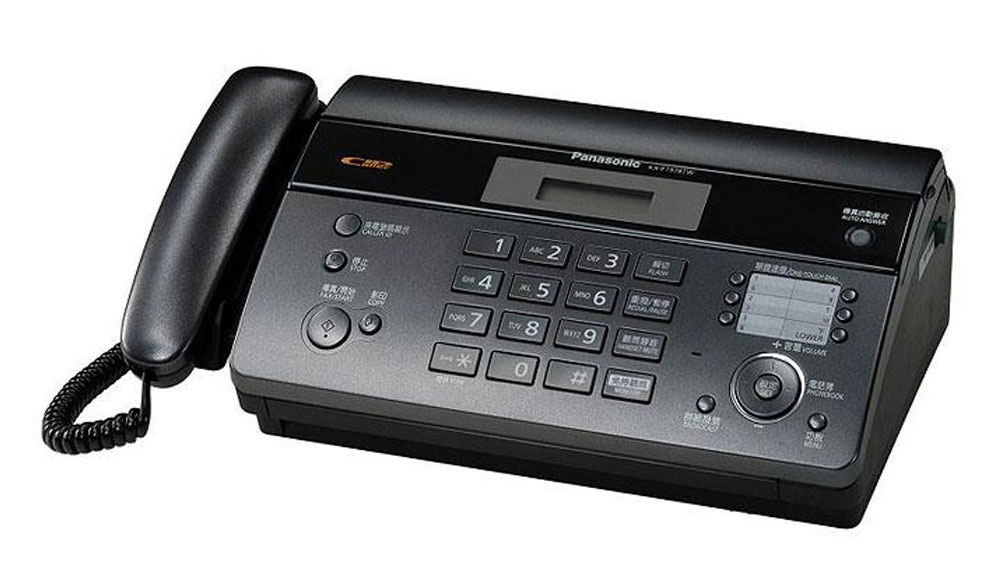 panasonic kxft983 fax