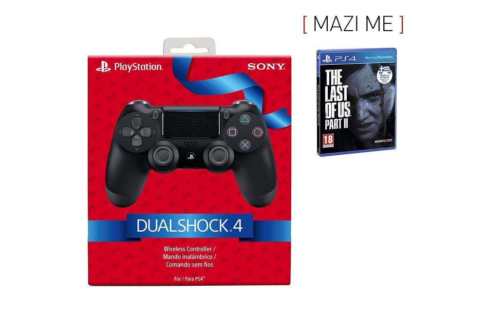 Προσφορά: The Last of Us Part II και χειριστήριο PlayStation 4 στα 59,90 ευρώ