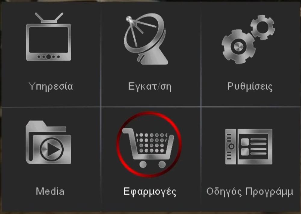 EDISION Proton S2 Techblog menu