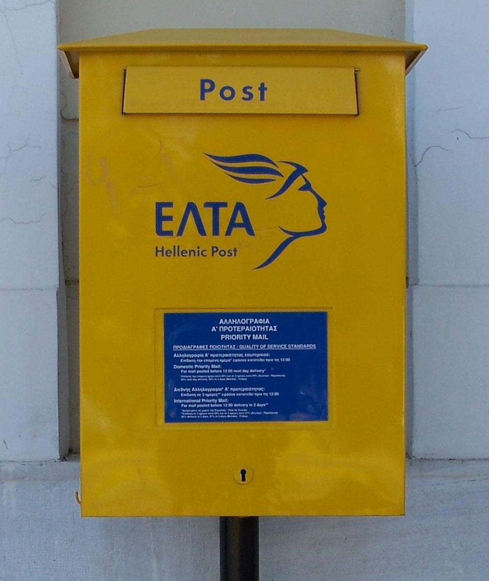Greek mailbox ELTA