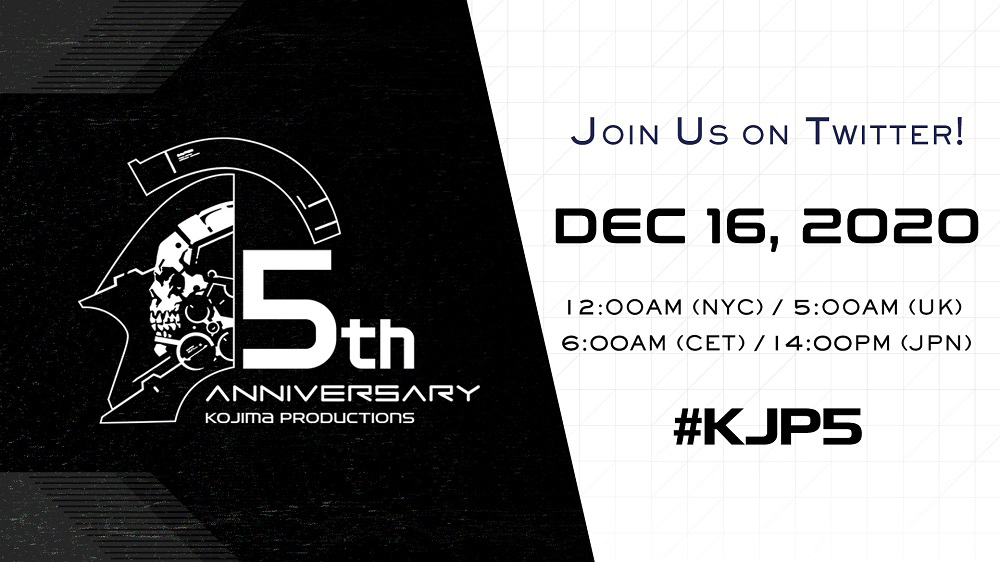 "O Kojima μας προετοιμάζει για ""κάτι συναρπαστικό"" στις 16 Δεκεμβρίου"