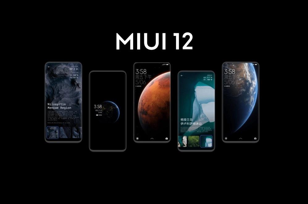 Xiaomi Mi 10 και Mi 10 Pro: Ξεκίνησε η αναβάθμιση σε Android 11 (MIUI 12)