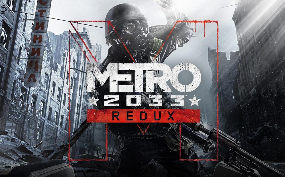 Αποκτήστε δωρεάν το Metro: 2033 Redux [Epic Games Store]