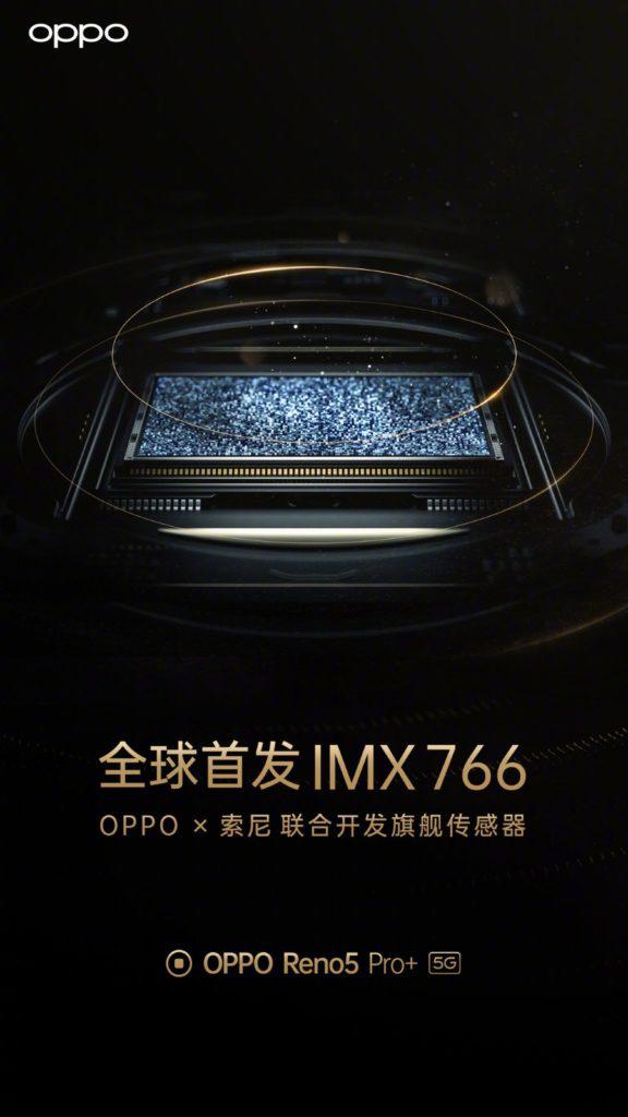 Oppo Reno 5 Pro+: Το πρώτο smartphone με αισθητήρα Sony IMX766 50MP