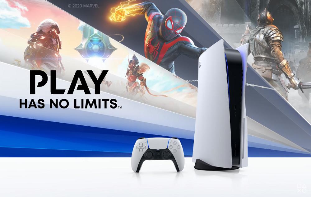 PlayStation 5: Πόσο διαρκούν οι αποκλειστικότητες των Deathloop, Ghostwire και Athia