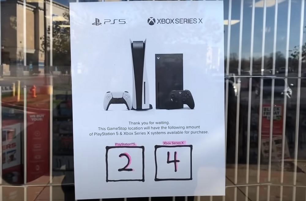 Η ελπίδα για ένα PlayStation 5 στη Black Friday, με συνοδεία security όσοι πρόλαβαν