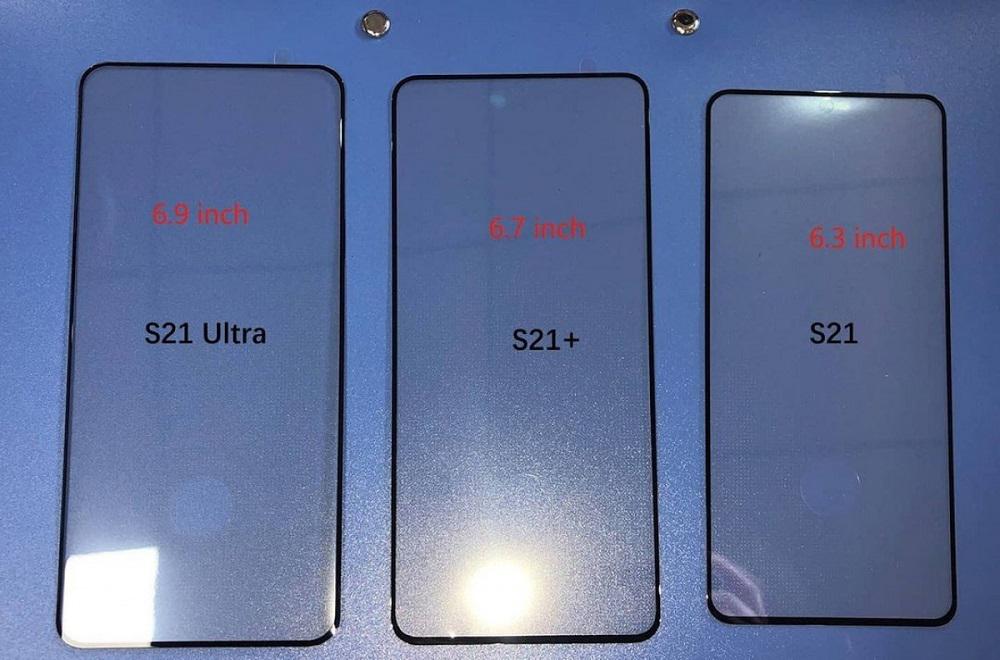 Samsung Galaxy S21 series: Προστασίες οθόνης φανερώνουν ελάχιστα bezel