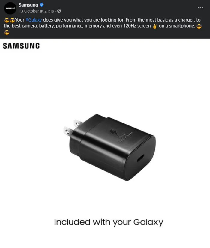 Samsung Galaxy S21 series: Χωρίς φορτιστή και ακουστικά στην Ευρώπη