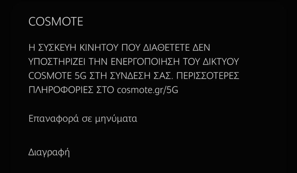Screenshot_20201218_071353.jpg
