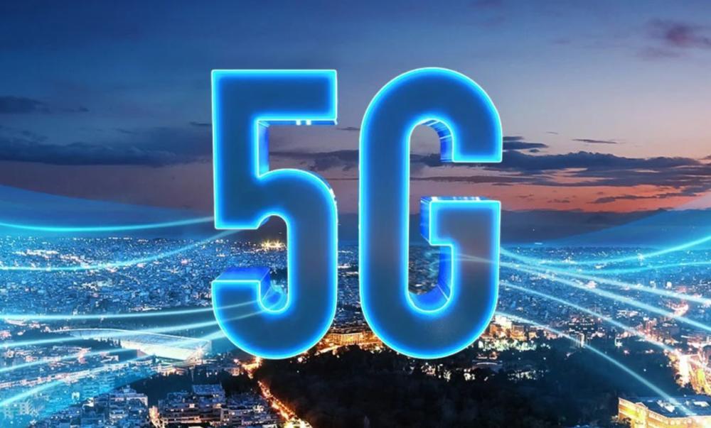 WIND 5G logo