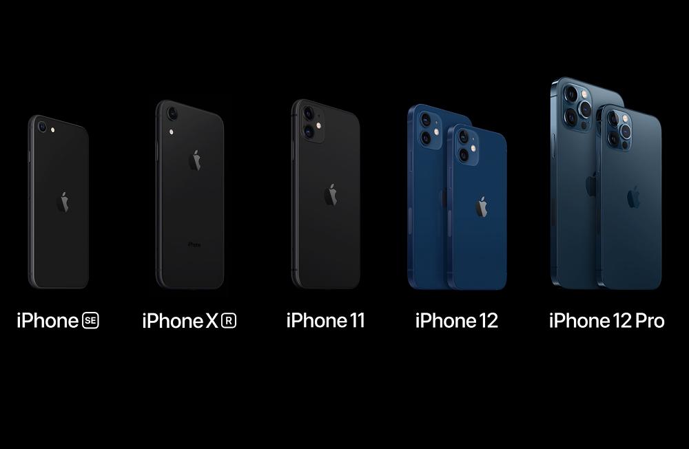 iPhone: 30% αύξηση στην παραγωγή τους ετοιμάζει η Apple