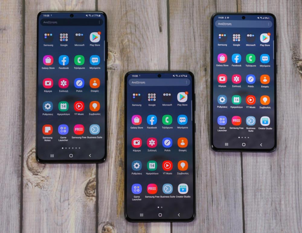Galaxy S21 family Techblog
