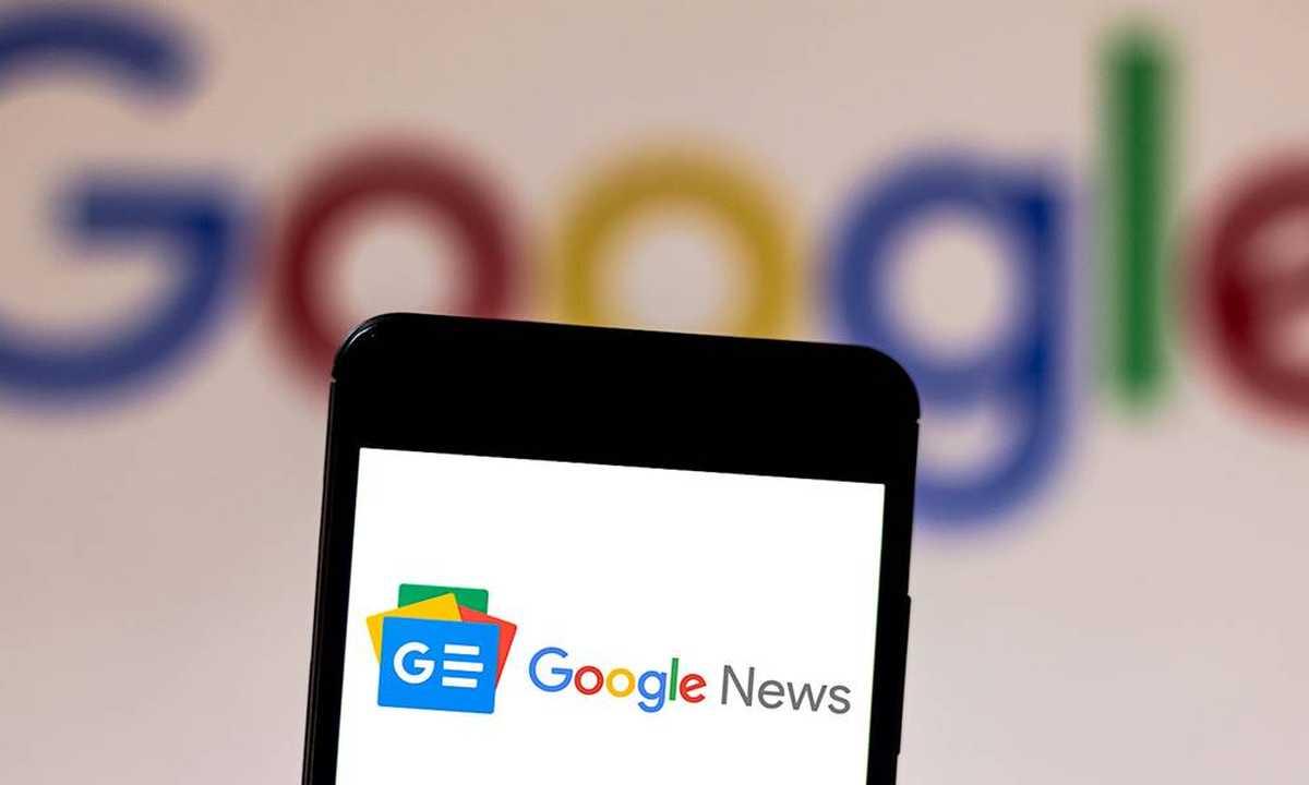 Η Google θέλει να δημιουργήσει δική της υπηρεσία ειδήσεων στην Αυστραλία