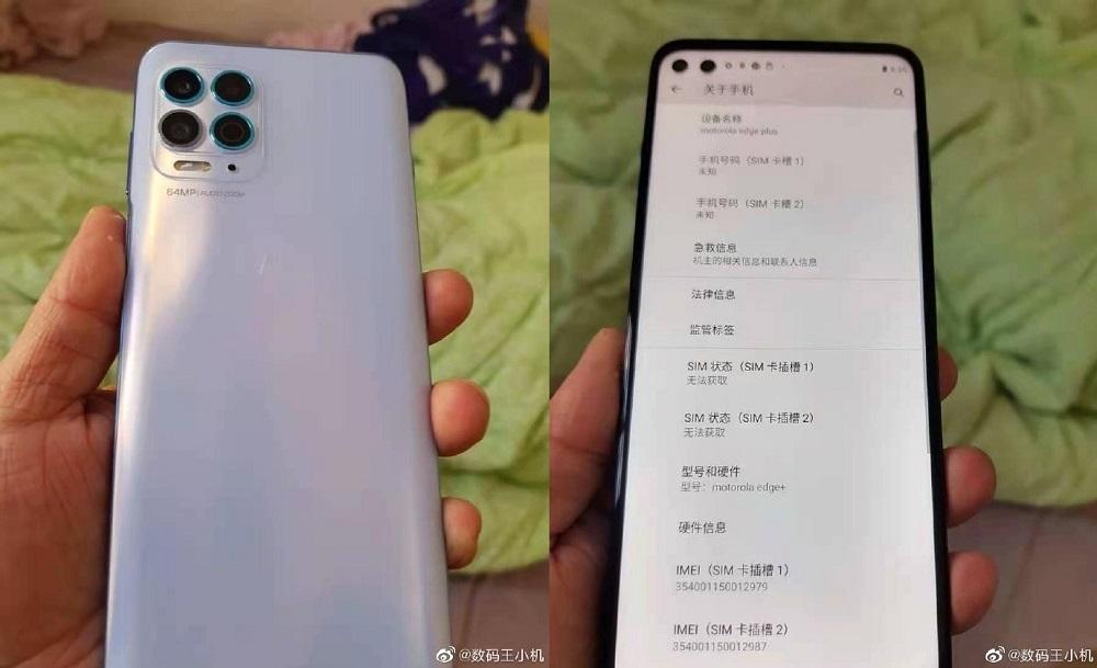 Motorola Edge S: Περνάει από AnTuTu και ποζάρει σε live φωτογραφίες
