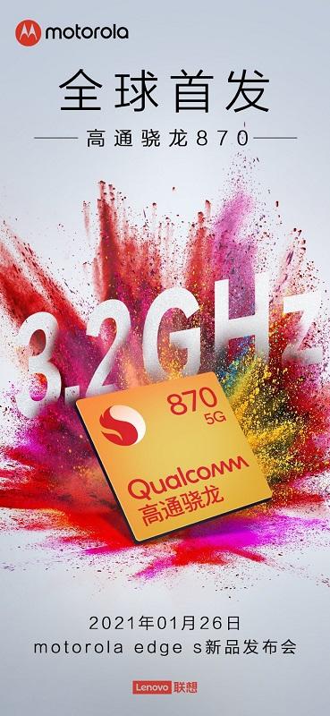 Motorola Edge S: Ανακοινώνεται στις 26 Ιανουαρίου με Snapdragon 870