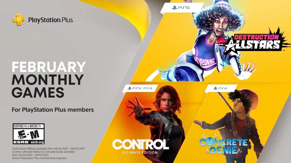 PS Plus: Τα δωρεάν παιχνίδια του Φεβρουαρίου για PS4 και PS5
