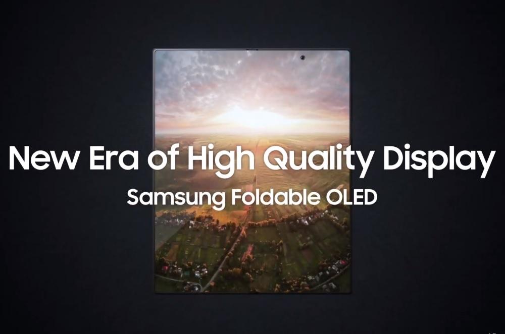 Διαρροή αποκαλύπτει τα μελλοντικά foldable smartphones της Samsung