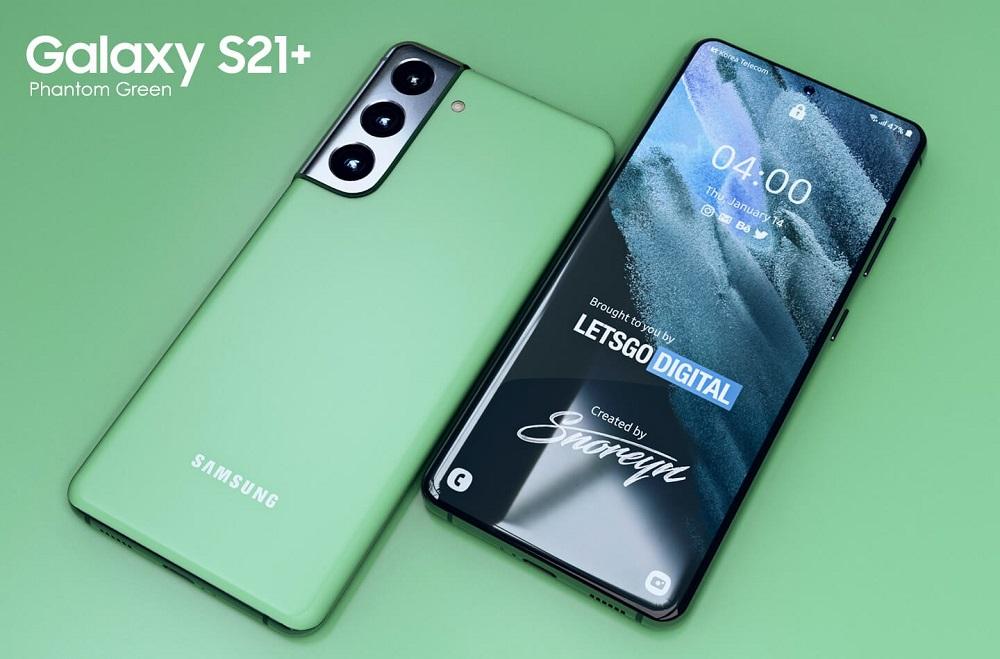 Samsung Galaxy S21+: Έρχεται και σε Phantom Green χρώμα