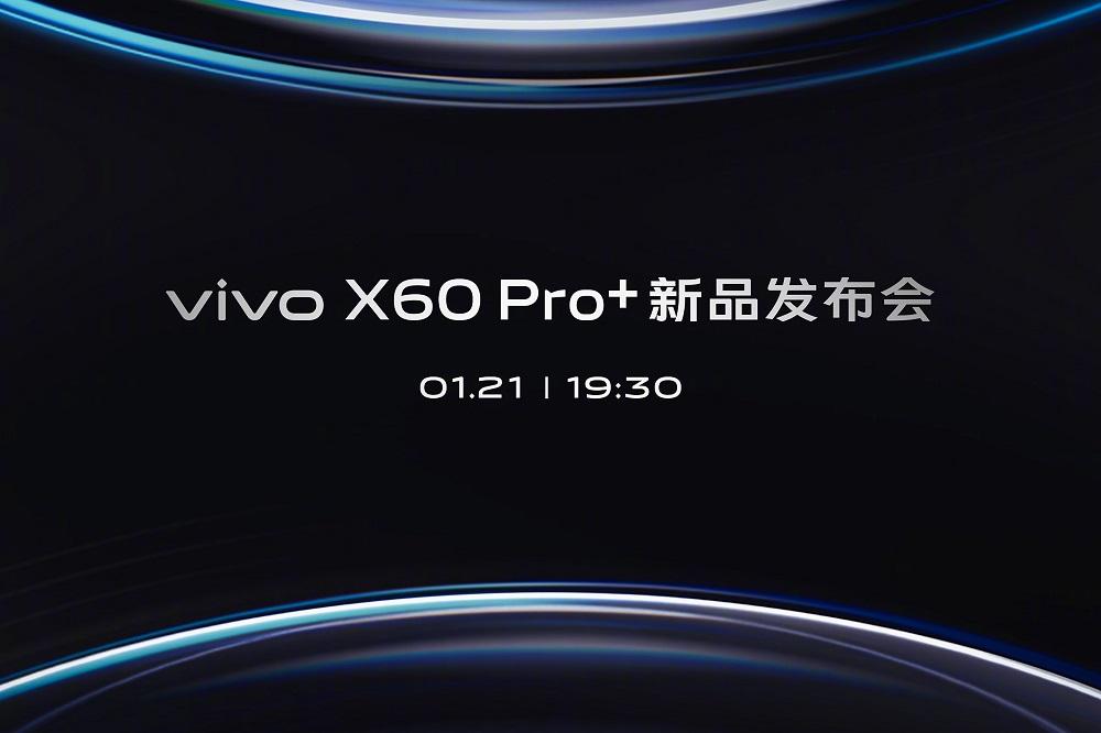 Vivo X60 Pro+: Έρχεται στις 21 Ιανουαρίου, με τη δύναμη του Snapdragon 888