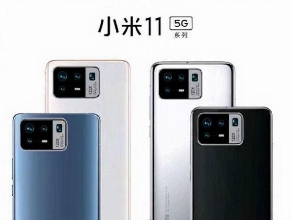 Xiaomi Mi 11 Pro: Διαρροή poster επιβεβαιώνει το design και το 10x zoom
