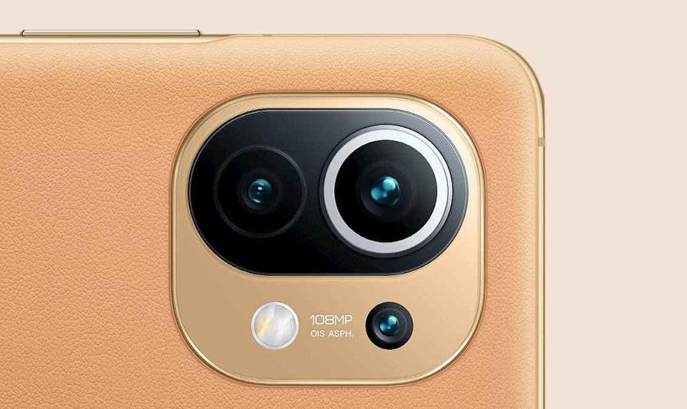 Xiaomi Mi 11 camera bump