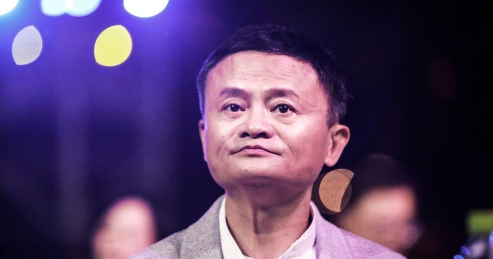 O Jack Ma χάνει τον τίτλο του πλουσιότερου ανθρώπου στην Κίνα