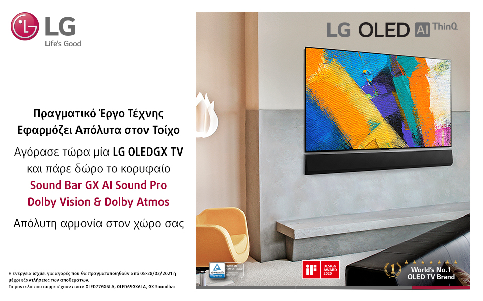 lg oled gx tv gx sound bar promo