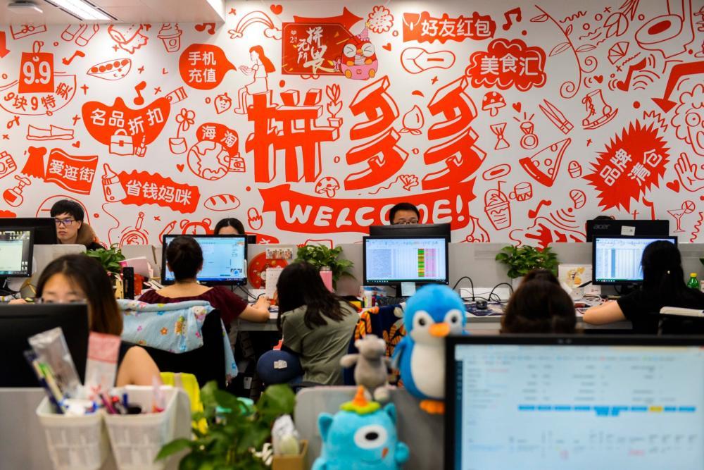 Ανοίγει η συζήτηση για τις εργασιακές συνθήκες στις κινέζικες εταιρείες