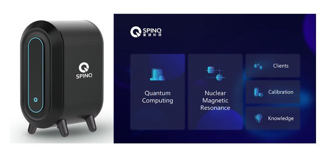 Κινέζικος ο κβαντικός υπολογιστής των 5.000 δολαρίων