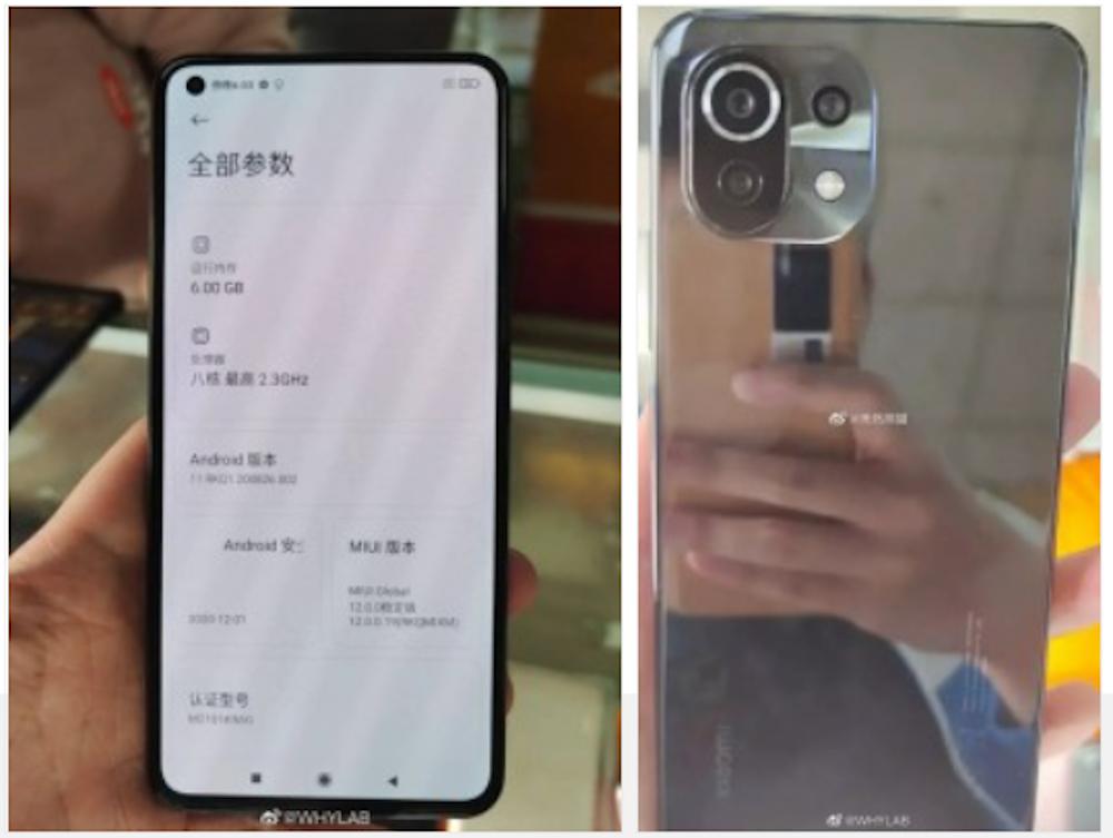 To Xiaomi Mi 11 Lite κάνει την πρώτη... δειλή του εμφάνιση