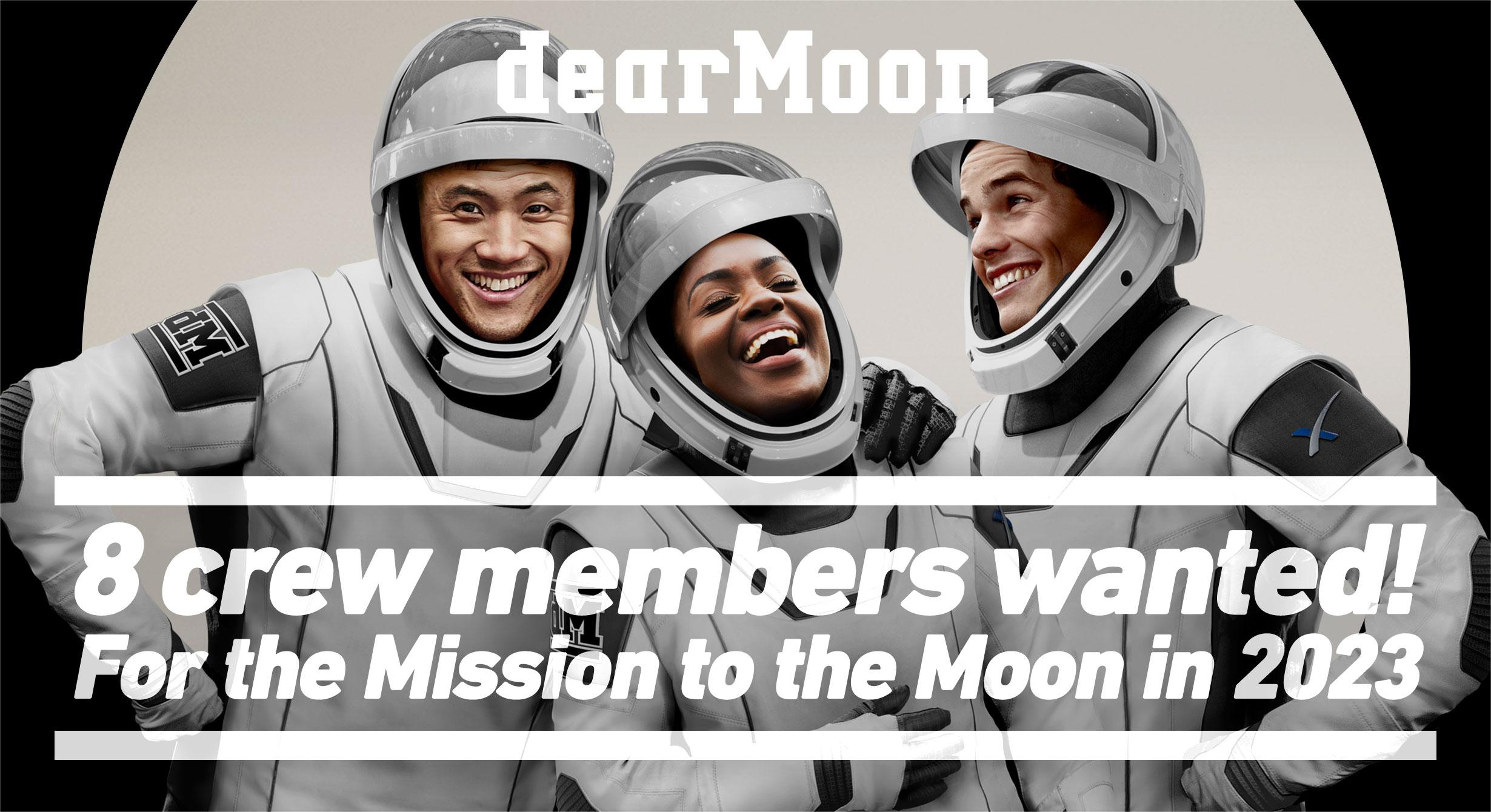 DearMoon: Ιάπωνας επιχειρηματίας μας καλεί σε ταξίδι στο φεγγάρι