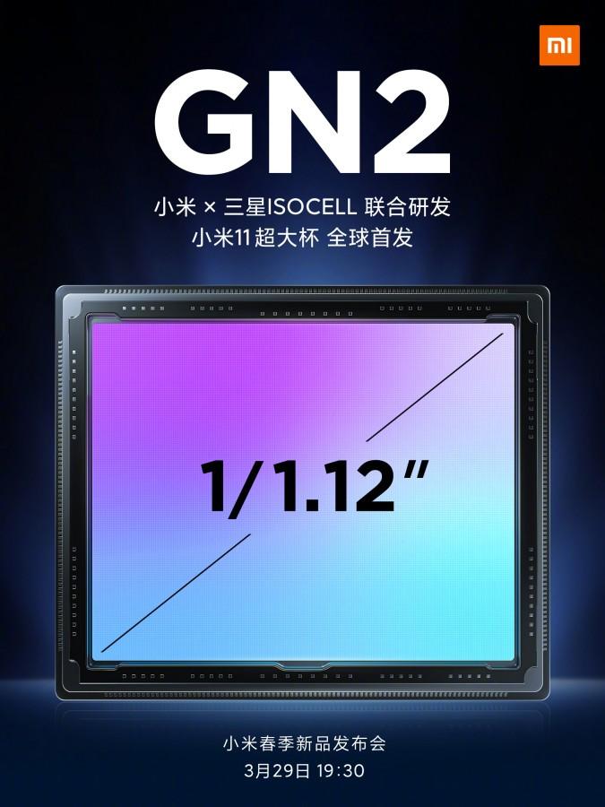 Επιβεβαίωση για τον αισθητήρα ISOCELL στο Xiaomi Mi 11 Ultra