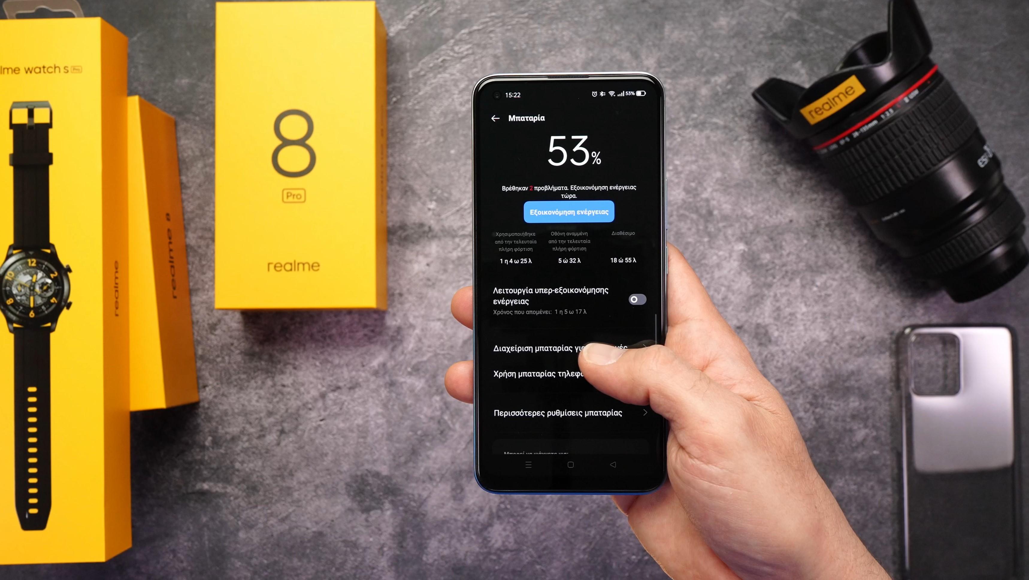Realme 8 Pro Vlachakis Techblog