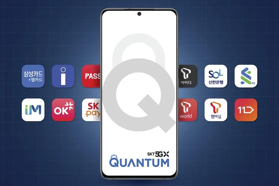 Το Samsung Galaxy Quantum 2 δίνει έμφαση στην ασφάλεια