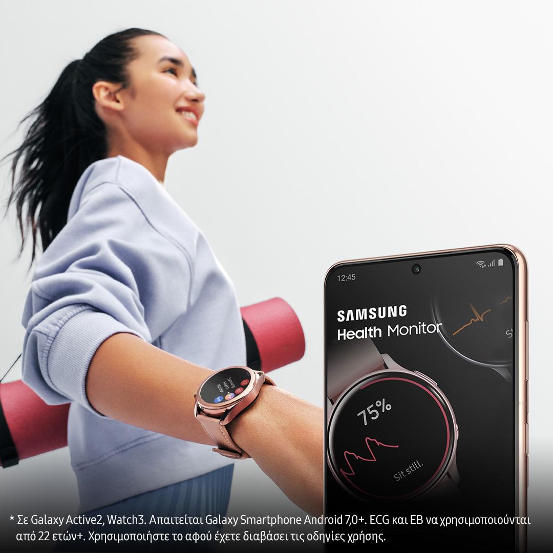 Samsung Health Monitor lifestyle