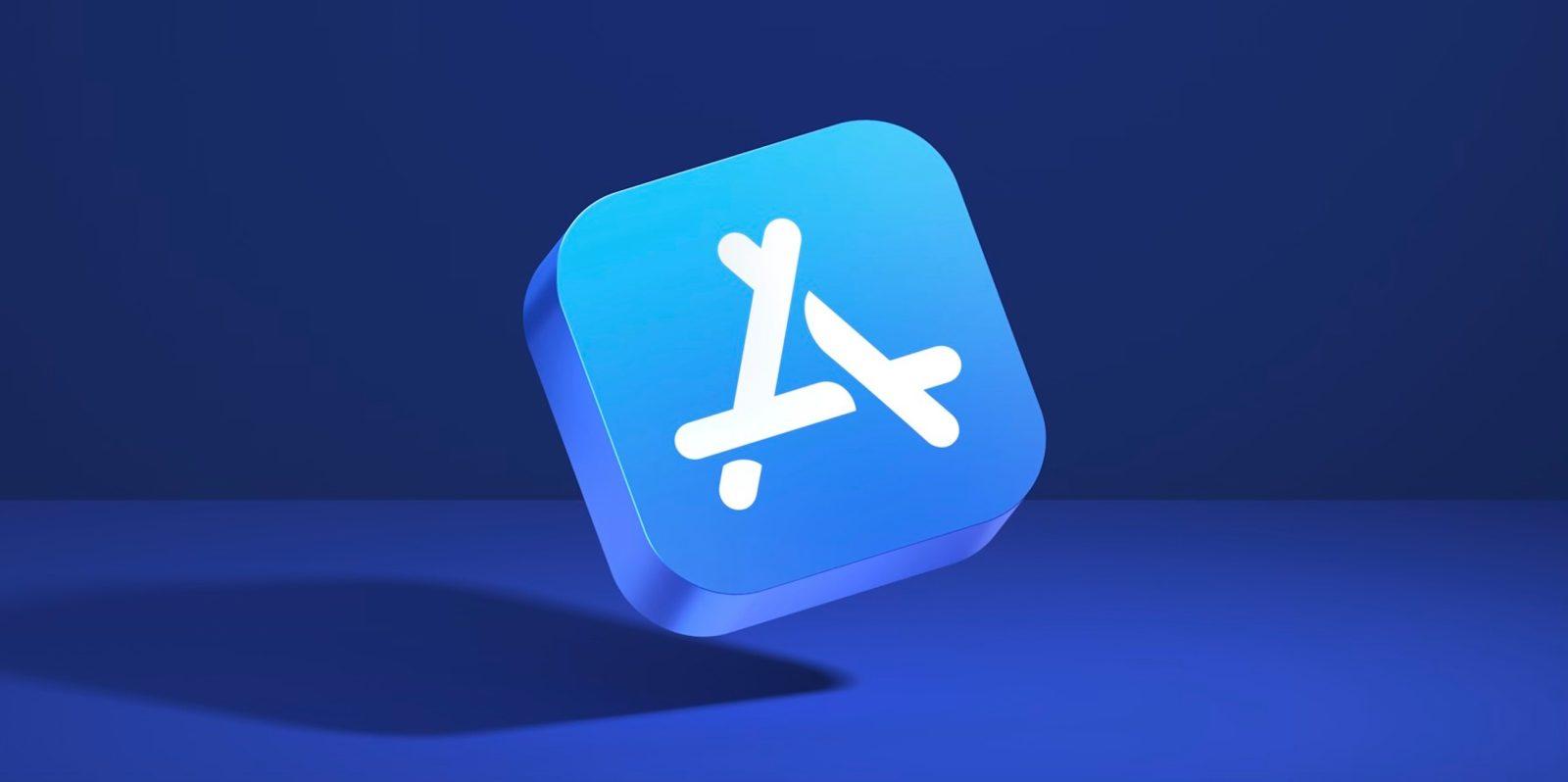 Πιθανή δικαστική μάχη μεταξύ E.E. και Apple για το App Store