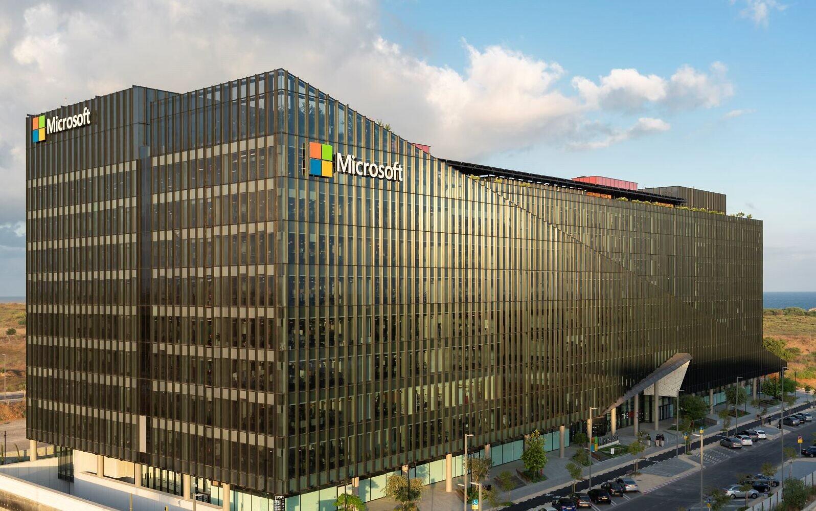 H Microsoft ετοιμάζει επένδυση ύψους 1 δισ. δολαρίων στο Ισραήλ