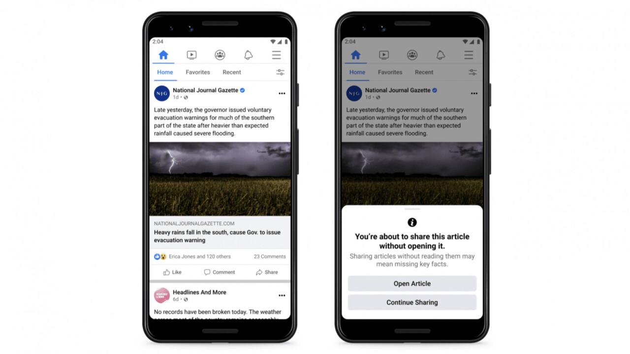To Facebook θέλει να διαβάζεις το άρθρο προτού το διαμοιράζεις