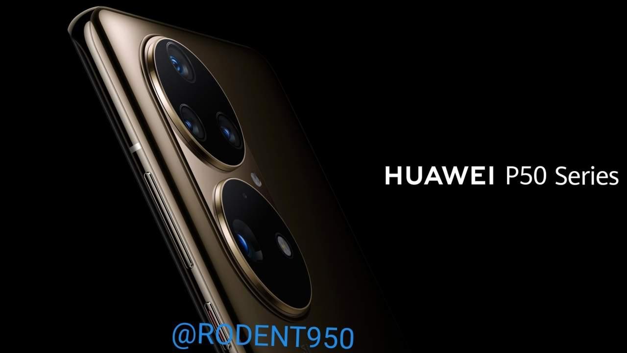 Έρχονται νέα renders που δείχνουν την κάμερα του Huawei P50