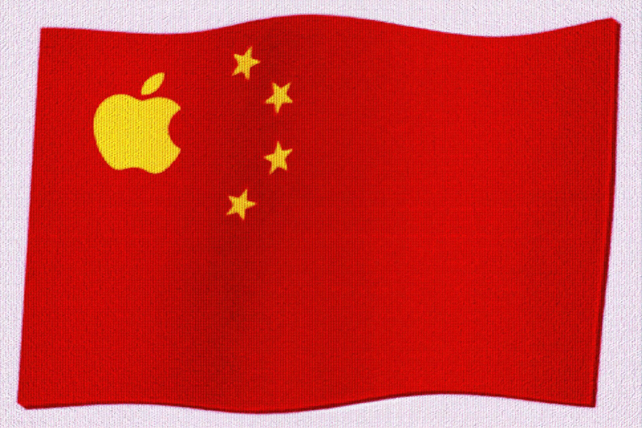 Η Κίνα δημιουργεί το δικό της ψηφιακό νόμισμα