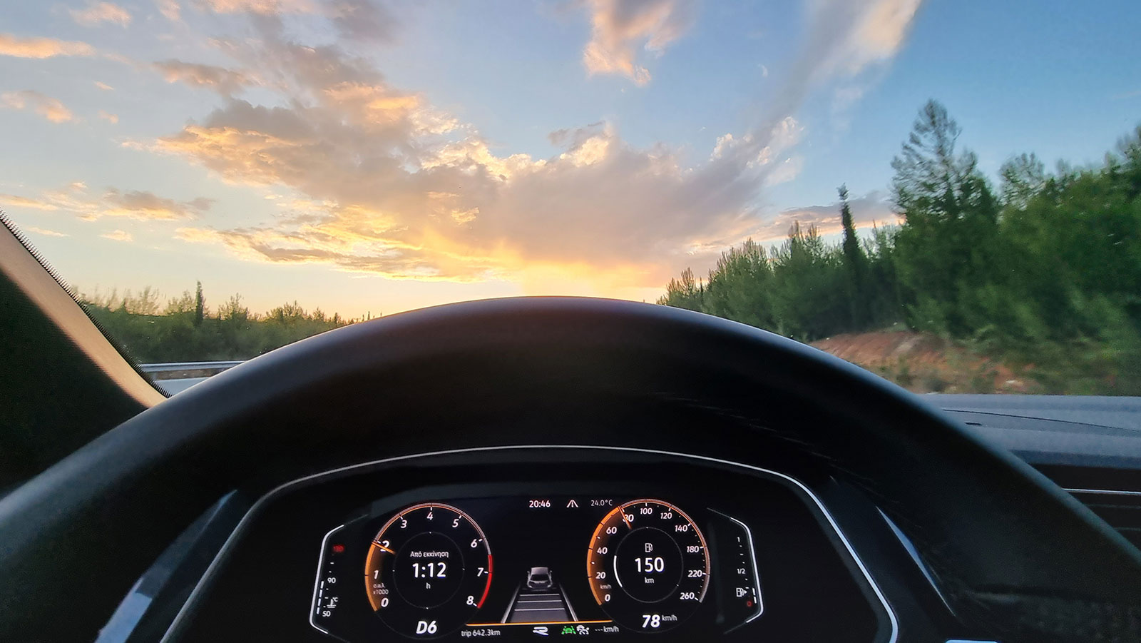 VW Tiguan Tech Road Trip June 2021
