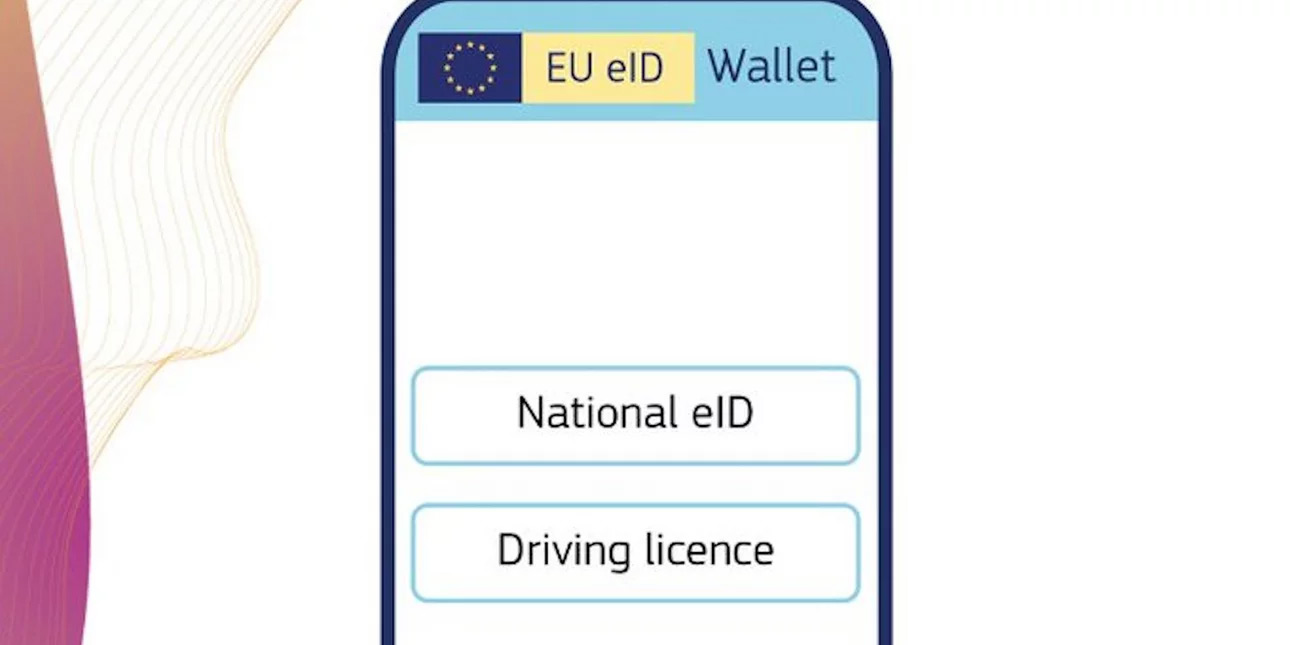 Διαθέσιμη για όλους τους πολίτες η ευρωπαϊκή ψηφιακή ταυτότητα