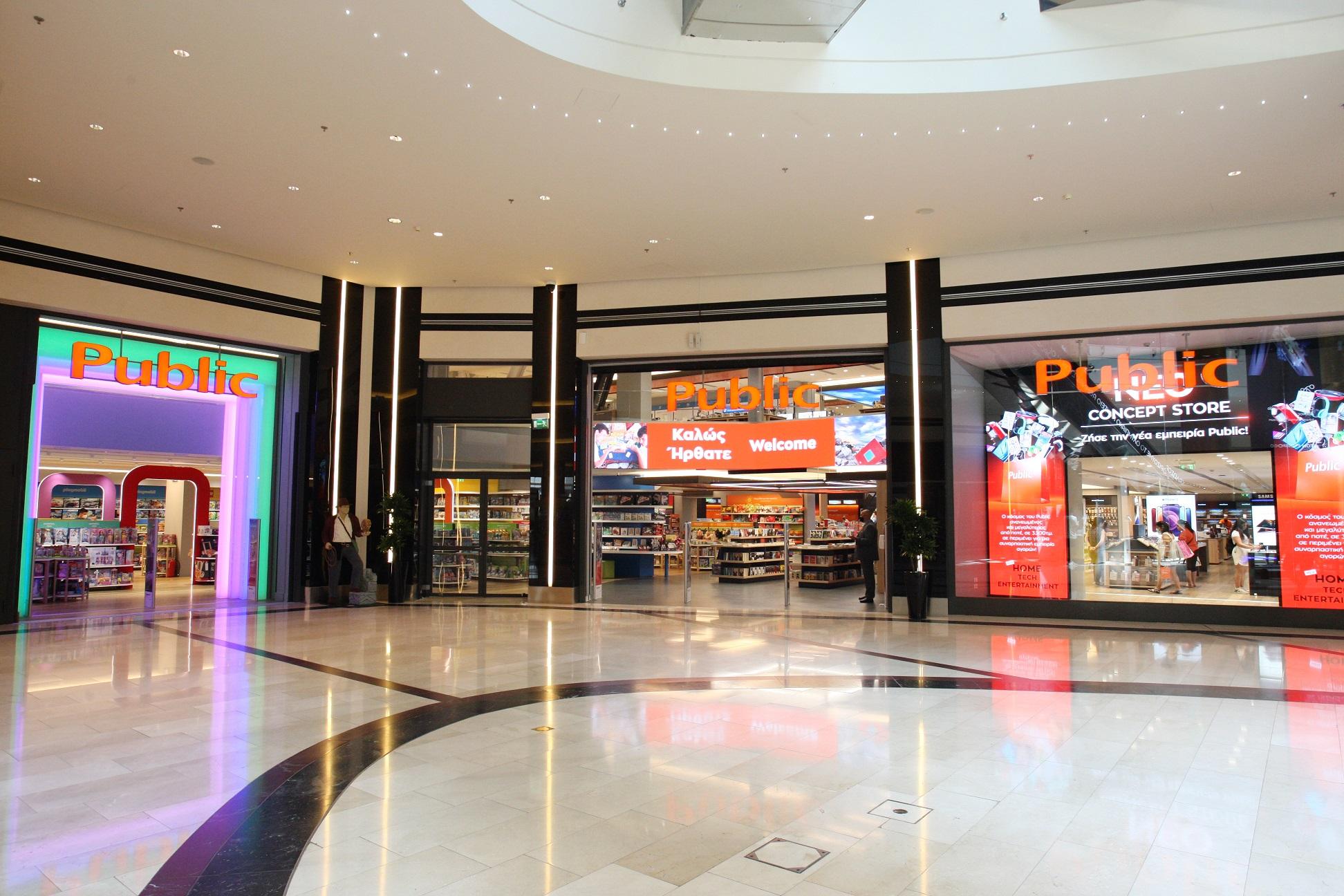 New Public store Golden Hall entrance