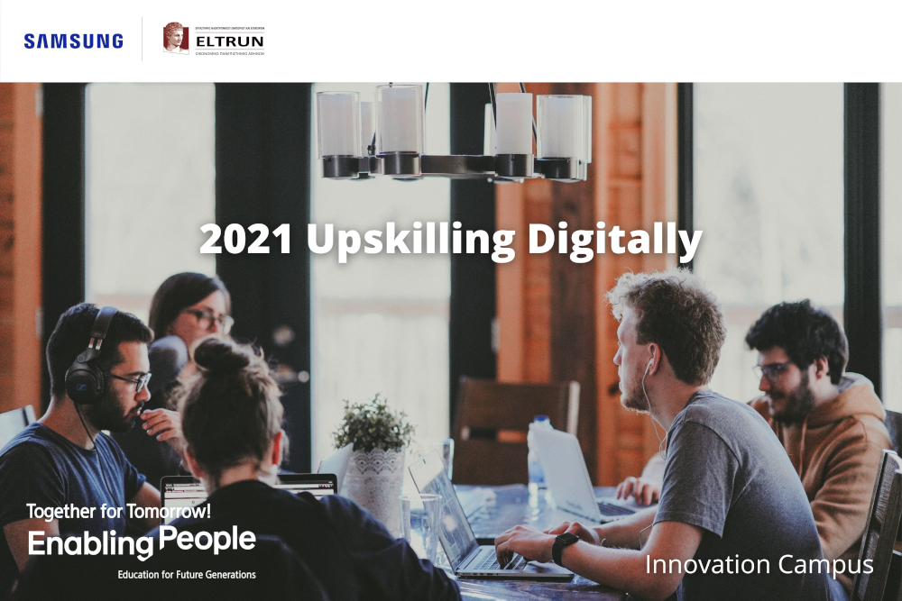 Samsung Innovation Campus: Upskilling Digitally Launched
