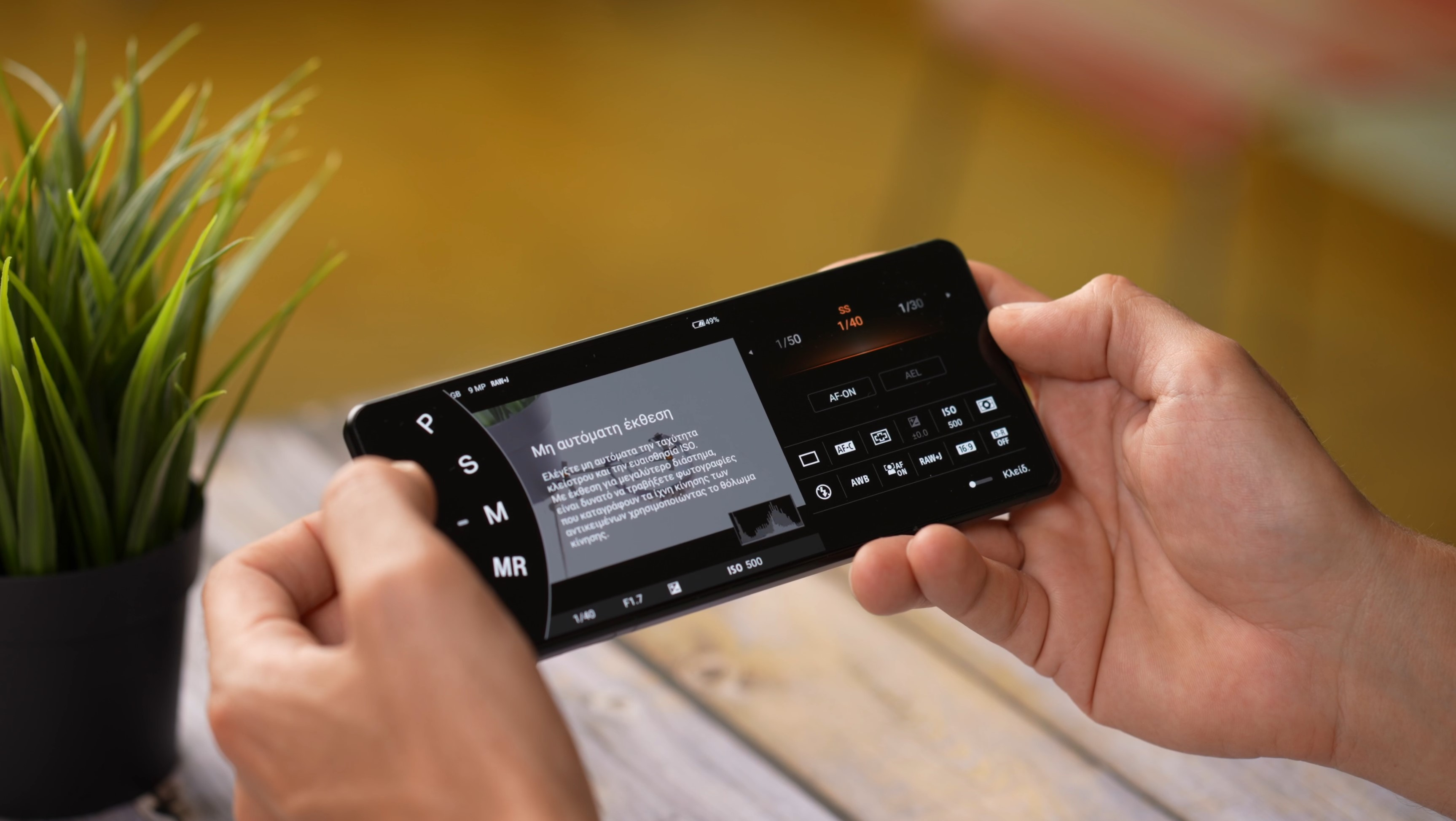 Sony Xperia 1 III review Techblog