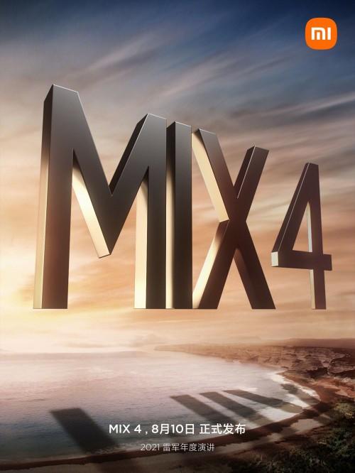 Xiaomi Mi MIX 4: Τα πρώτα επίσημα teaser videos